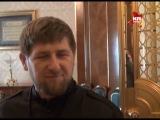 Рамзан Ахматович Кадыров - Россия это Я!