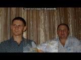 «Одесса мама!!!!!!!!!!» под музыку Makhno Project - Одесса - мама. Picrolla