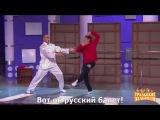 КВН - Уральские пельмени - Балет (субтитры)