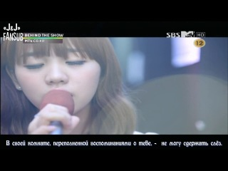 Baek A Yeon - The Night of the First Breakup [Русс.саб]