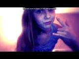 «Webcam Toy» под музыку Миньоны - Without Me минус минусовка гадкий я 2 трейлер . Picrolla