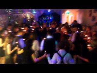 Вечеринка Гэтсби: круговые танцы, номер два