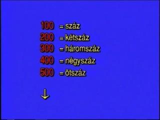 Венгерский язык шаг за шагом серия 5
