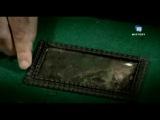 Охотники за мифами 1 сезон В поисках пиратских сокровищ (2012)