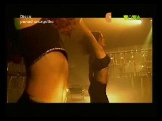 Disco Ponad Wszystko (с глюками на канале VIVA Polska)