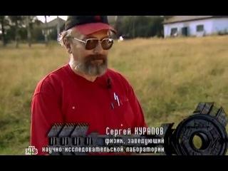 Таинственная Россия  Пермский край. Засекреченная катастрофа НЛО  25 выпуск