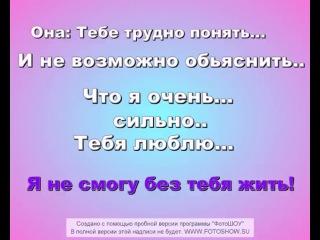 Любовная история)