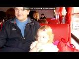 «день рождение Сашуле» под музыку Позитивная песня про День Рождения! - С Днем Варенья=))))))))))). Picrolla