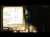 The Elder Scrolls: Oblivion (сезон 2) #31 Девочки, раздевайтесь