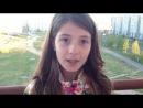 Регина Ипатова 11 лет. Тихая моя родина. Н.Рубцов