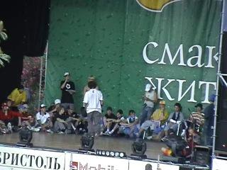 Ялта 2005.Финал.ПроЭм.