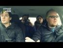Большой тест-драйв со Стиллавиным - Ford Focus 2