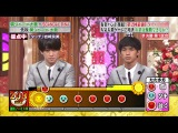 SCANDAL RINA challenge on rhythm sense competition (last time)
