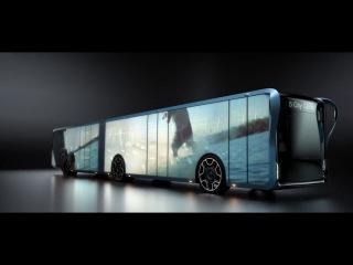 Встречайте автобус будущего