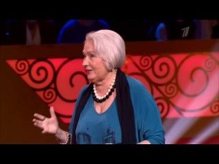 Угадай мелодию (30.11.2013) Зоя Зелинская, Витас, Лидия Козлова