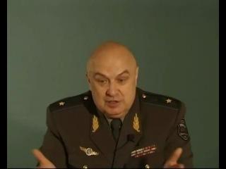 Кто такой Путин, говорит генерал Петров. Часть 2. (из вводной лекции КОБ)
