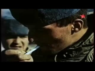 Песни Афгана - Кандагар