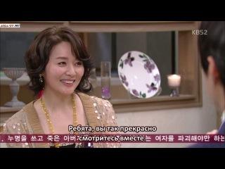 Ли Сун Шин лучше всех / Lee Soon Sin is the Best (22/50)