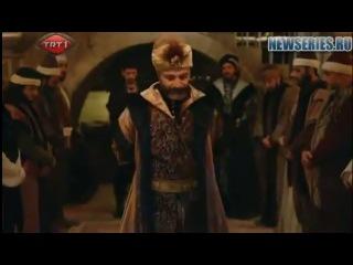 Однажды в Османской империи Смута 6 серия