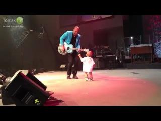 Очень круто)Малыш выбежал к папе когда он исполнял песню и танцует с ним^^ так прикольноо