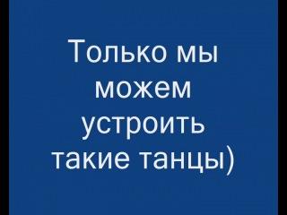 Так поздравили меня с днем рождения мои любимые дети)))