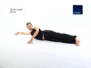 Йога-терапия - Вячеслав Смирнов 3