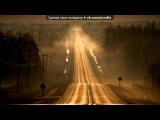 «Со стены ▂ ▃ ▅ ▇ █_ДАЛЬНОБОЙЩИК_ █ ▇ ▅ ▃ ▂» под музыку Гриша ЗАРЕЧНЫЙ - Топит КАМАЗ домой. Picrolla