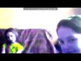 «Webcam Toy» под музыку Кеша и Питбуль - Тимбер. Picrolla