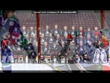 Трактор (Челябинск) под музыку Вперед! - Трактор Танкоград (feat. Shaika Ninja &amp Shaiba). Picrolla