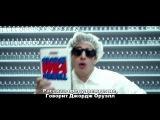 The Lonely Island - YOLO (Feat. Adam Levine & Kendrick Lamar) [Русские субтитры]