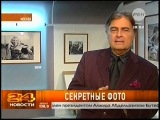24 новости Пастор голый 12.02.14