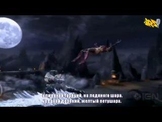 Скорпион vs Саб-ЗироЭпичная Рэп Битва!