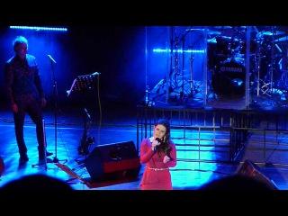 Дина Гарипова - Колыбельная (Тула, 6. 10. 2013 г.)