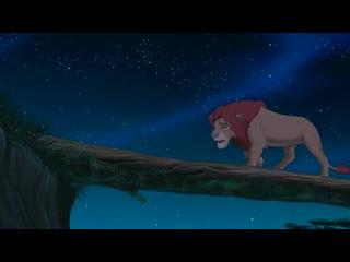 Король лев Неудавшиеся дубли