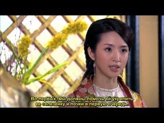 [С-drama] Prince of Lan Ling /Лань Лин Ван 15/46