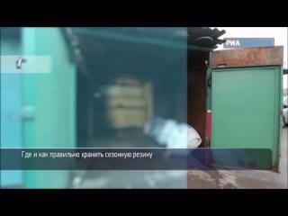 МастерШин.Сезонное хранение шин Ростов-на-Дону