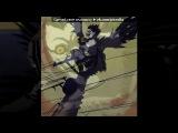 «...» под музыку OST Death Note|Тетрадь смерти - Тема Рюка.Церковный хор.. Picrolla