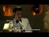 Night and the Doctor: First Night [RUS SUB]