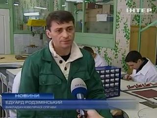 ДПТНЗ.МЦЮМ м.Киева