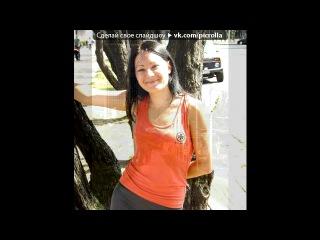 «ДОНБАСС АРЕНА» под музыку Alyosha (Алеша) - Точка На Карте ( НОВИНКА 2012). Picrolla