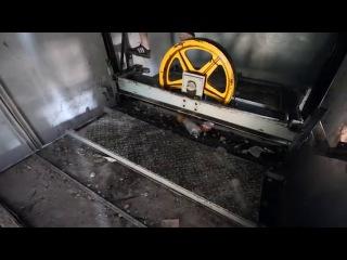 Адский пугающий лифт