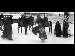 Русская жена. Фрагмент из фильма