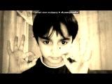 «Со стены Я КРасИВый?» под музыку Samir Ilqarli ft Elvin Gunesli ft Tural Seda - 2014 dun Padxodu. Picrolla