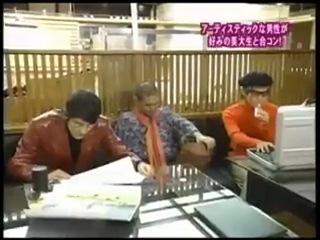 Gaki no Tsukai #702 (04.04.2004) — Joint party