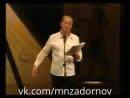 """Михаил Задорнов """"Подводное царство Красного моря"""" (Концерт """"Египетские ночи"""", 2005)"""