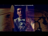 Мороженное под музыку Juan Magan &amp Marcos Rodriguez - Maria Mariah (Dance Latino Remix). Picrolla
