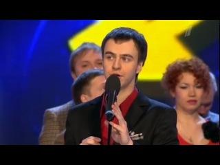 КВН 2013 Высшая лига четвертая 1/8 (31.03.2013) ИГРА ЦЕЛИКОМ