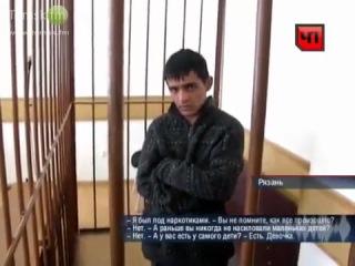 Иммигрант под наркотой изнасиловал русского ребёнка в детском саду в Рязани