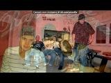 «Кровавый закат» под музыку 1 Класс,Царь и Рэп Войска - Дисс на АК47. Picrolla