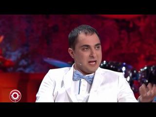 Демис Карибидис и Андрей Скороход - В кабинете бизнесмена